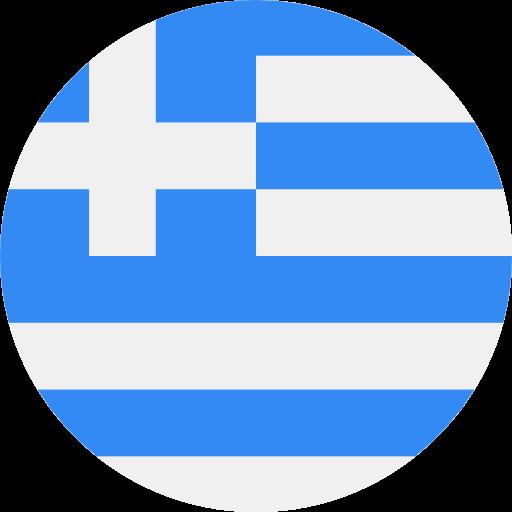 ESTA for Greek Citizens