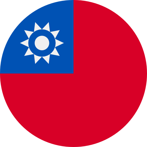 ESTA for Taiwanese Citizens